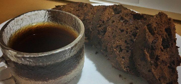 Receita de bolinho de chocolate de caneca paleo low carb sem trigo e sem açúcar